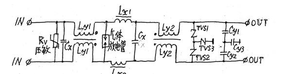 """led路灯电源适配器""""内部的emi滤波器中,增加用tvs半导体吸收"""