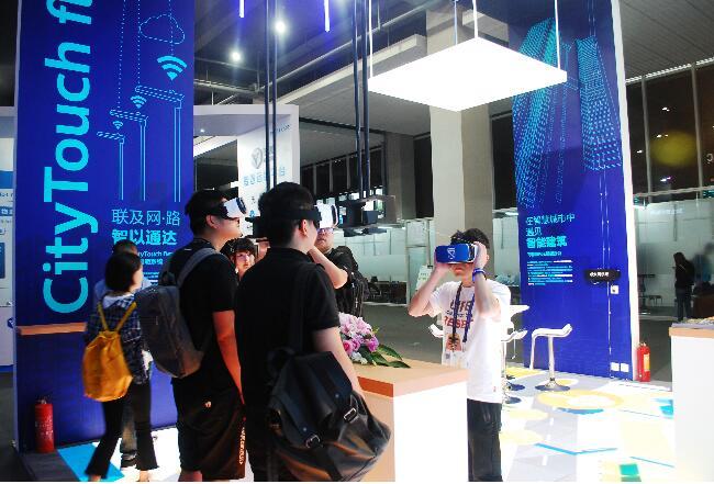接入阿里云服务,飞利浦照明加速中国智慧城市建设