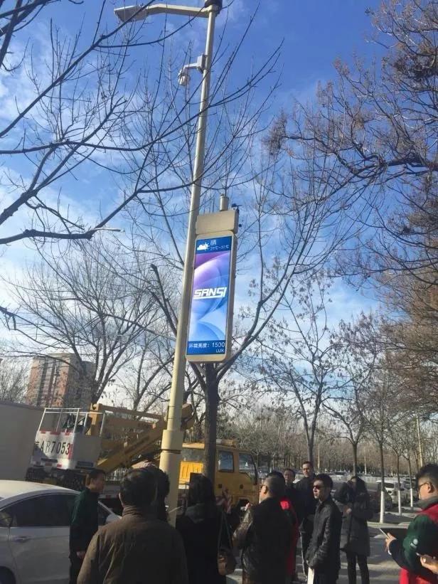 从上海三思看中国工业的发展