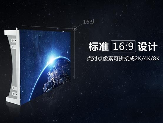 科达正式发布晶艳超小间距LED显示屏