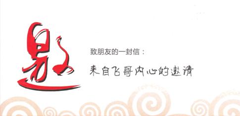 logo logo 标志 设计 图标 485_235