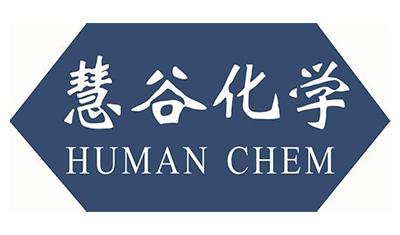 广州慧谷化学有限公司