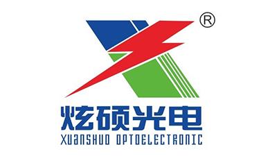 深圳市炫硕光电科技有限公司