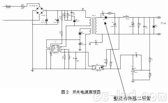 5v供电的led电路图