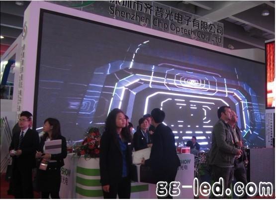 齐普光电LED显示屏与照明产品隆重亮相广州展