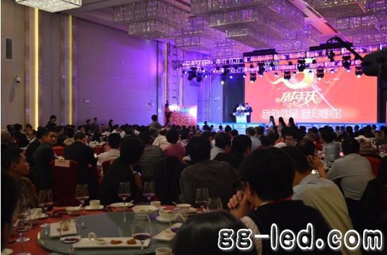贵州皓天光电_2013年度LED好产品—高工金球奖PK结果揭晓– 高工LED新闻