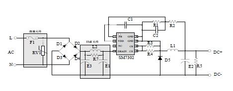 led吸顶灯电源解决方案