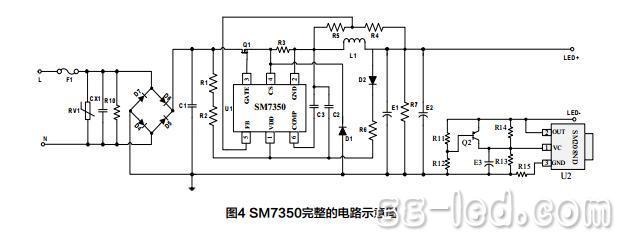 sm208nd与前级高功率因数led恒流控制电路组合使用,可有效滤除前级