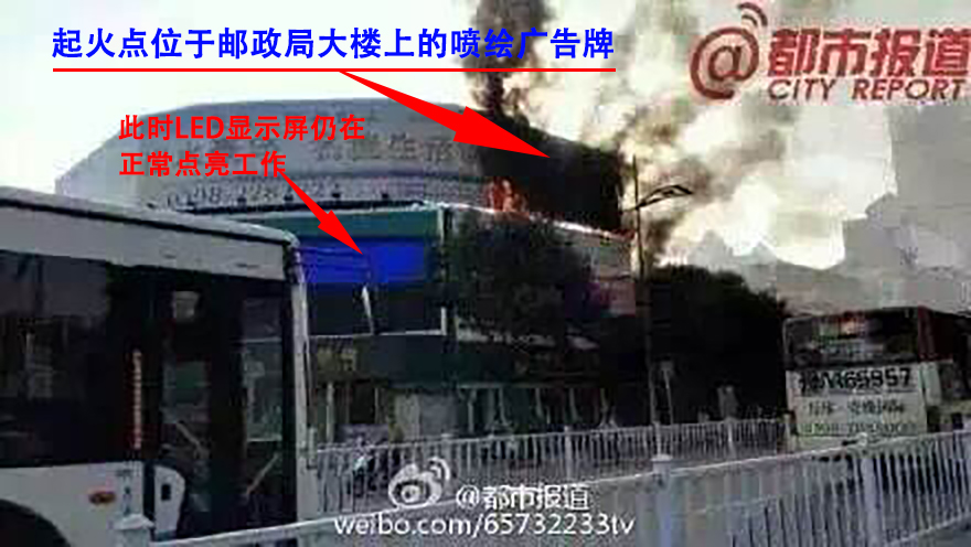 通过以往澳门新普京网址火灾事故原因做好防火工作